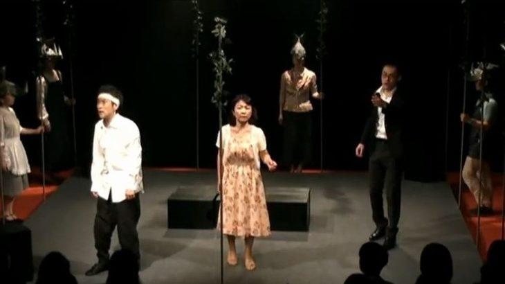 劇団櫂人『犀』