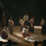 劇団櫂人『谷間の女たち』