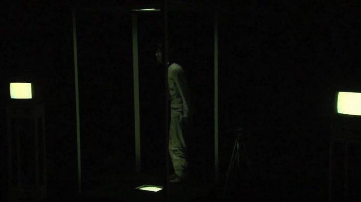 演劇組織KIMYO短編集 『シティ』