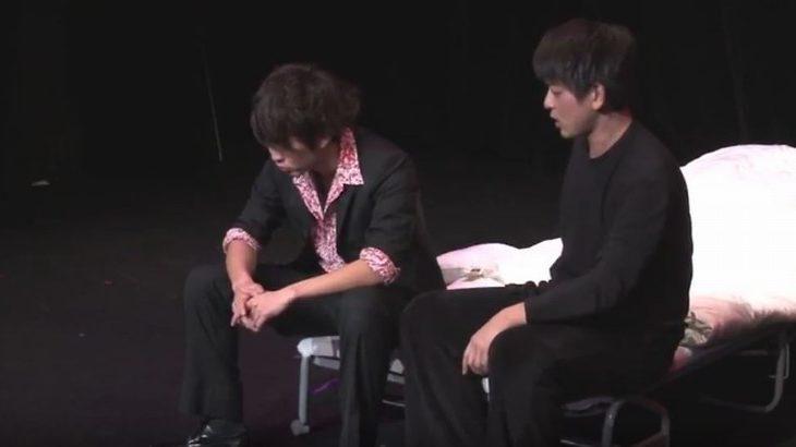 演劇組織KIMYO 短編集 『ライフ』