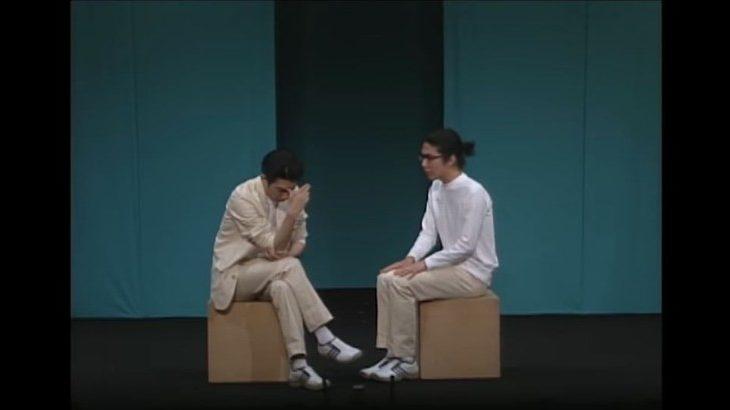 ラーメンズ『椿』より「インタビュー」